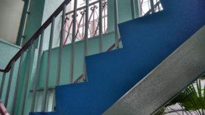 神戸中央区階段塗装